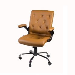 Atlanta Customer Chair